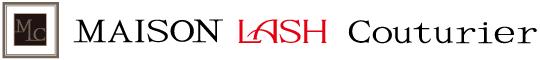 三重桑名城山台マツエクMAISON LASH Couturier クチュリエ・ネイル・スクール・まつげエクステンション商材